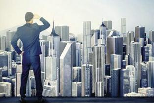 中央定调明年楼市:加快建立租购并举的住房制度
