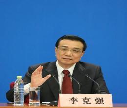 李克强:要以更高水平对外开放带动改革