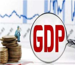 18省份公布上半年GDP:津渝躋身萬億俱樂部 云南領跑增速榜