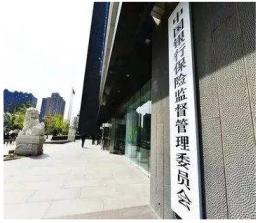 北京銀保監局:通過支持供應鏈金融更好服務小微民營企業