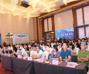 2020第五屆中國·上海建筑行業供需對接交流會隆重召開