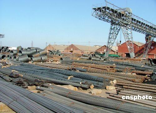 期货要闻简讯丨环保加严 钢材期价震荡偏强