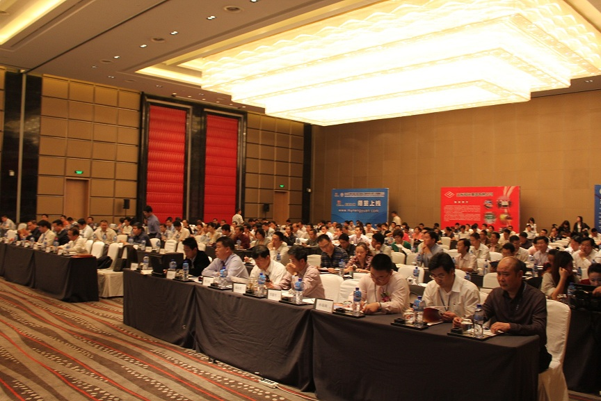 钢铁能源化工网)联合主办的第二届中国(国际)煤焦钢供需形势高高清图片