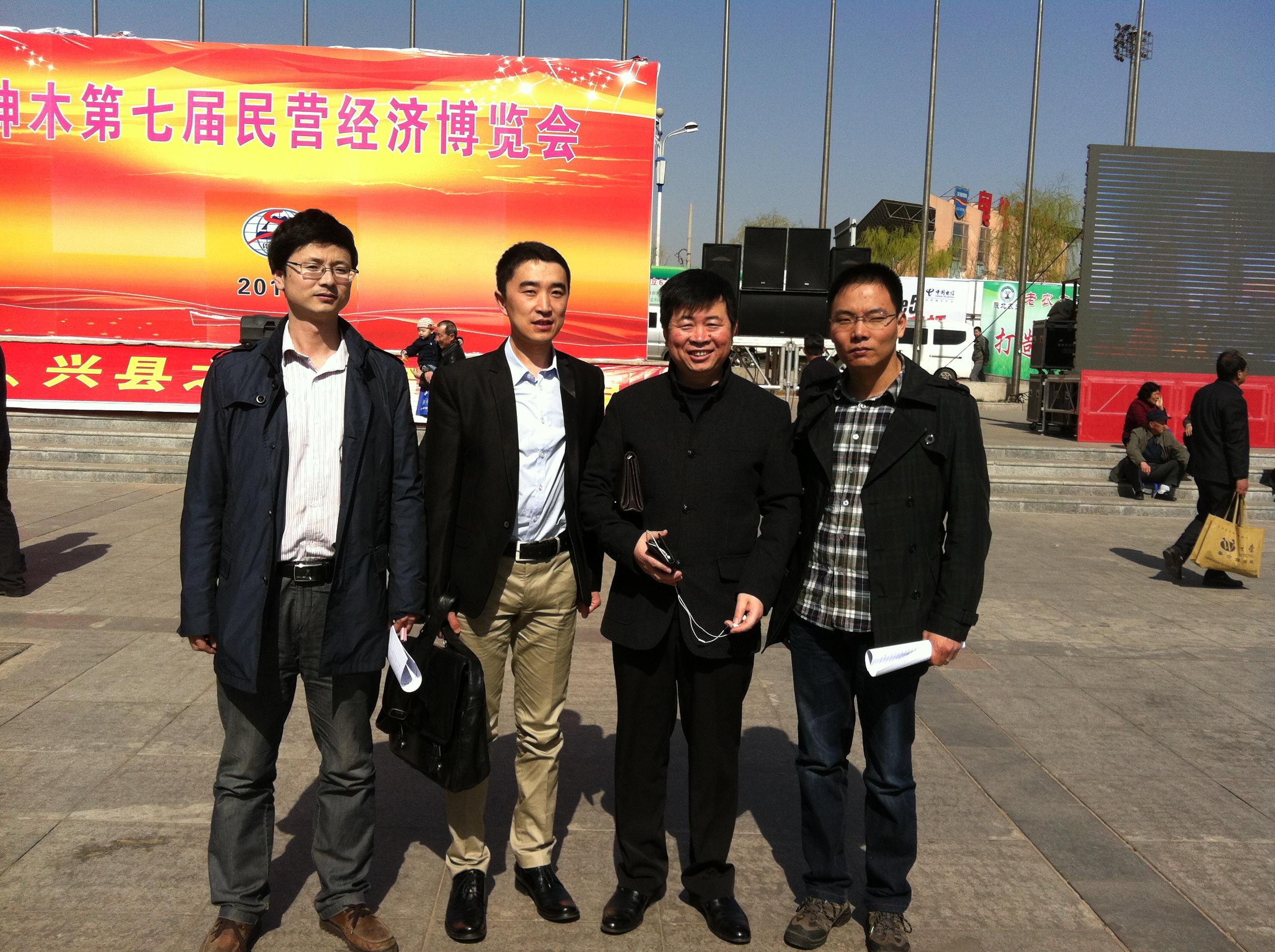 2019上海总部经济及商务布撅_中国 东盟商务理事会