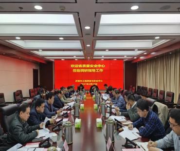 山东省住房和城乡建设厅关于推广济南市加强预拌混凝土质量监管经验做法的通知