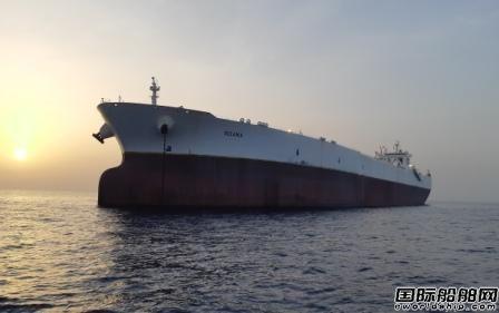 全球最大油轮变身海上低硫燃料储油船
