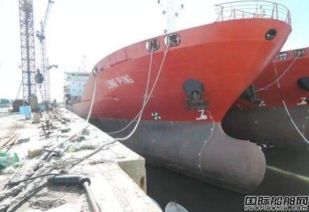 """乳山造船4艘""""弃单""""化学品船再次拍卖"""