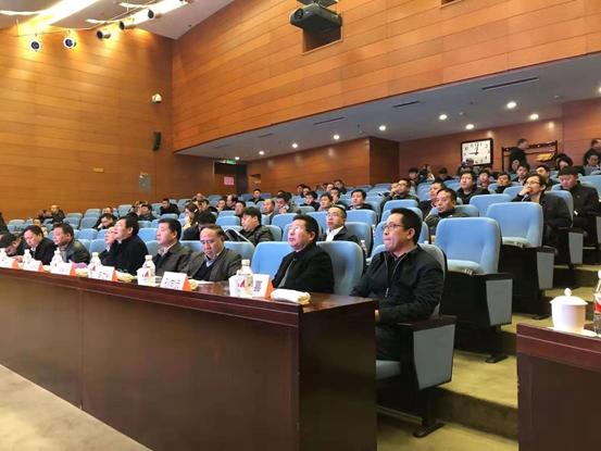国产铁矿石全产业链高峰论坛会议报道